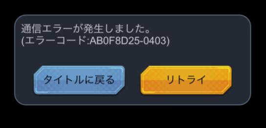 ドラゴンボールレジェンズバグ022018080602