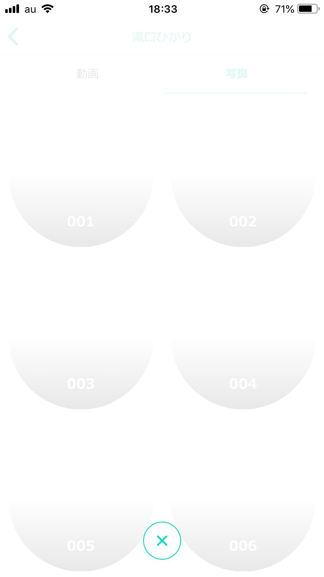 セルミーアプリスクリーンショット