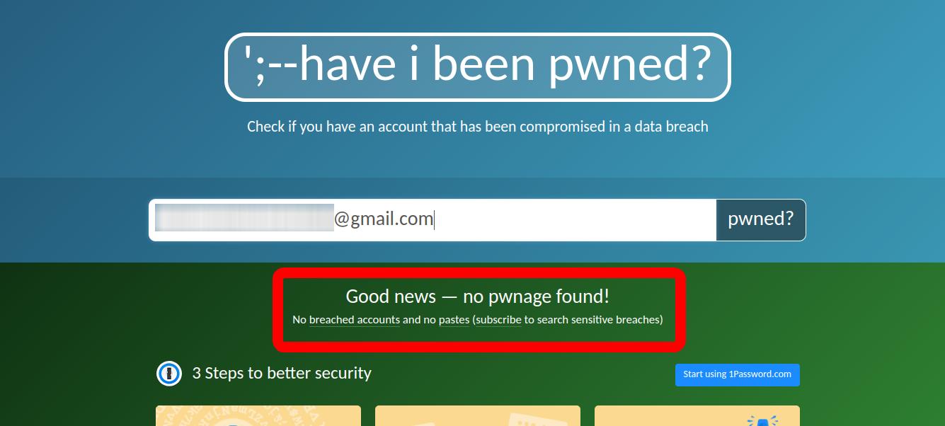 メールパスワード流出4