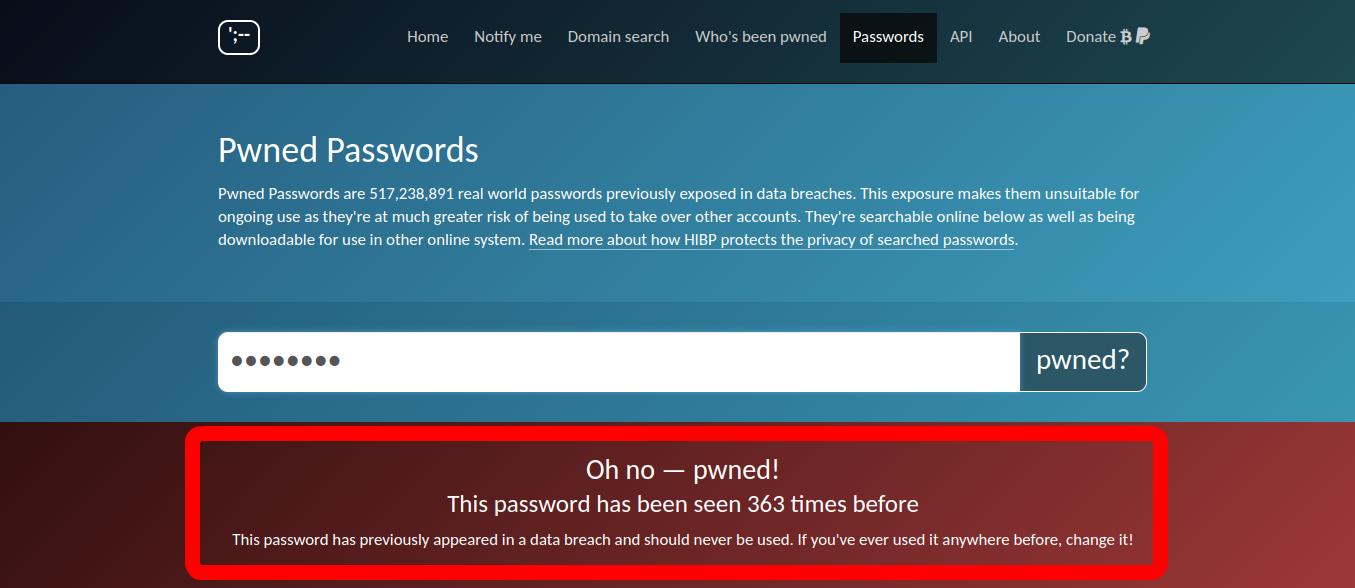 メールパスワード流出6