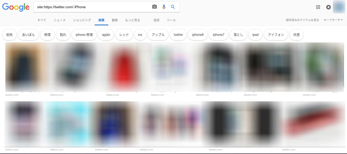 Twitter画像検索サイトGoogle3