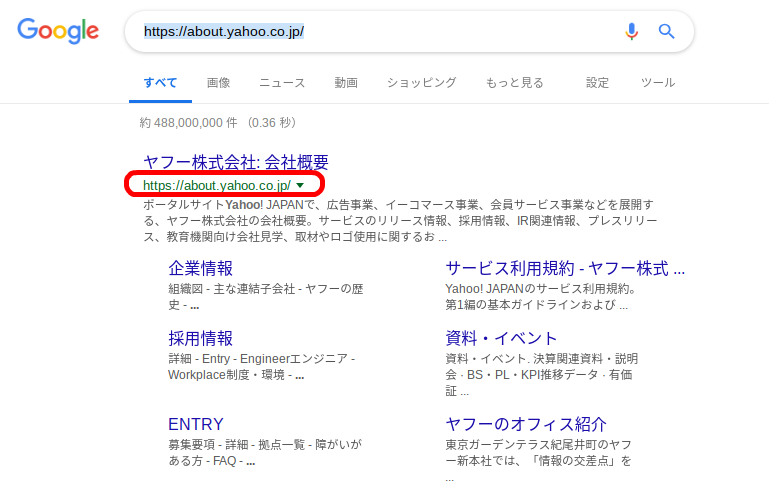 Yahoo!フィッシングメール初期化の連絡1
