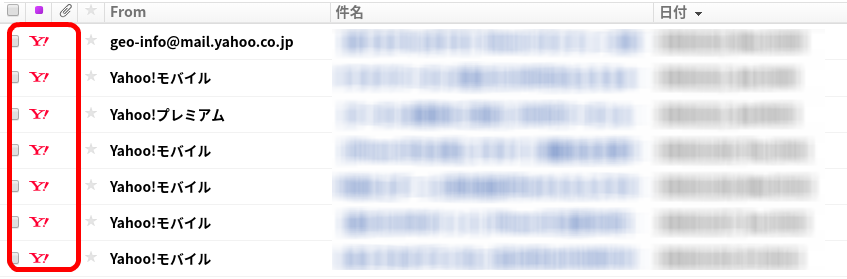 Yahoo!フィッシングメール初期化の連絡7