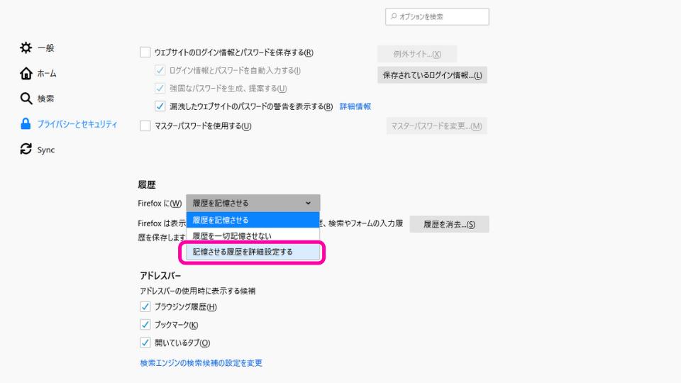 Firefoxキャッシュクリア自動PC2